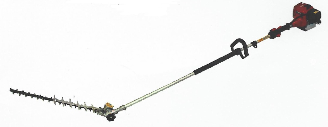 HARRY PH270S Pole Hedge Trimmer